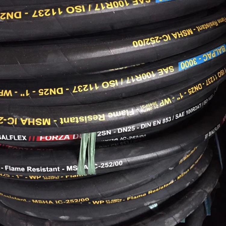天然橡胶管 高压管喷砂管 耐磨胶管