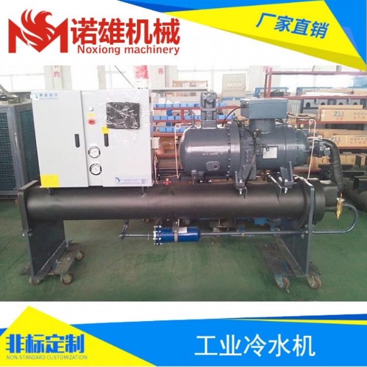 螺杆式冷水机生产厂家