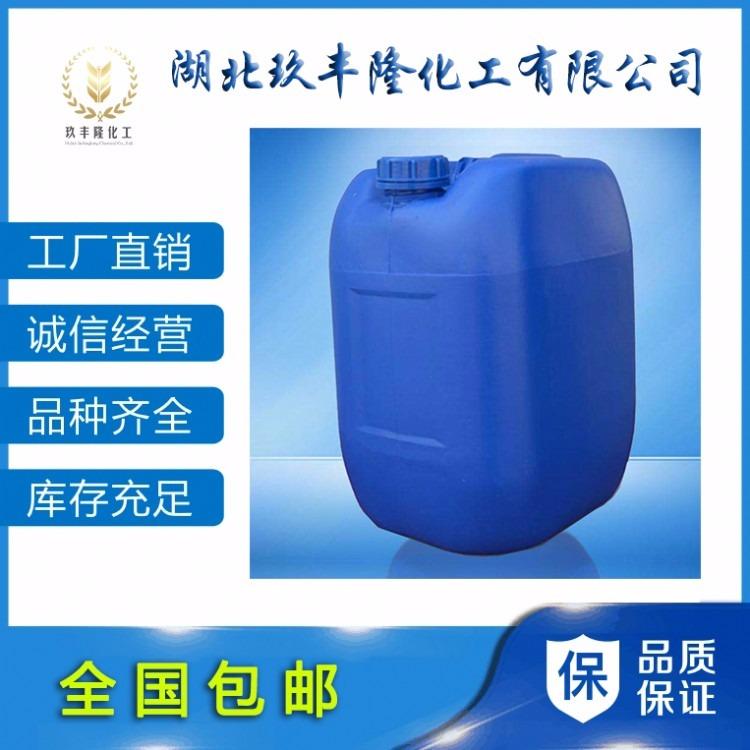25%,丙环唑乳油杀菌剂,60207-90-1,