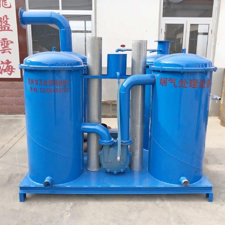 造粒机专用烟气处理器,造粒机烟气处理设备,塑料造粒机环保型烟气处理器