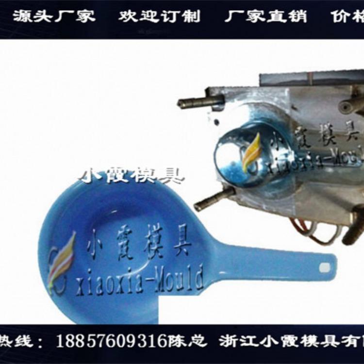 塑胶水勺模具