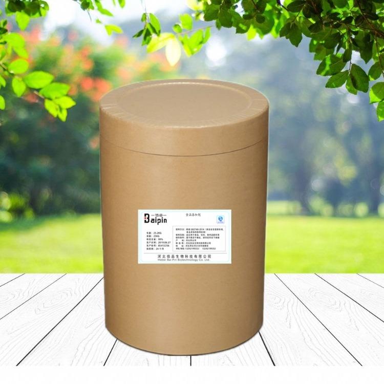 L-半胱氨酸碱生产厂家 L-半胱氨酸碱厂家供应