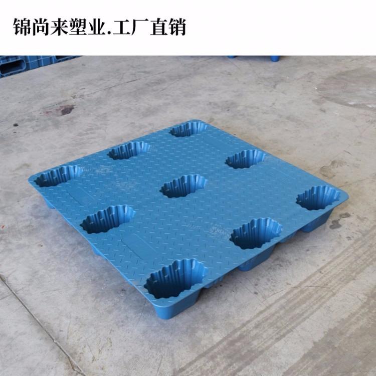 1111吹塑托盘_中空吹塑托盘厂家_九脚吹塑托盘厂家