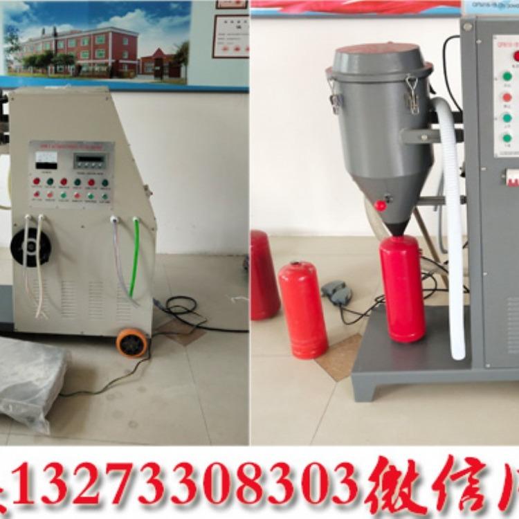 灭火器氮气灌装机消防干粉灌装设备