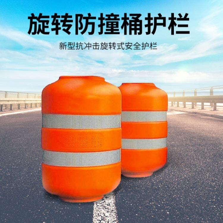 格拉如斯高速公路旋转桶价格 防撞护栏多少钱 滚筒护栏多少钱一米 旋转桶护栏板费用