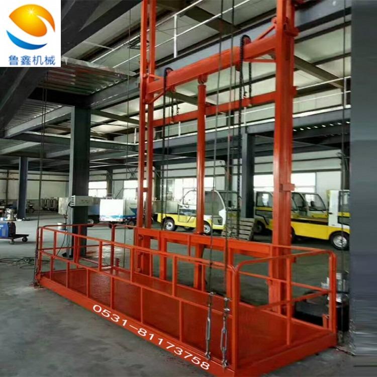 电动货梯厂家 SJHT1-6.5 济南鲁鑫 全国安装 仓库导轨式升降机 小型升降梯 液压货梯