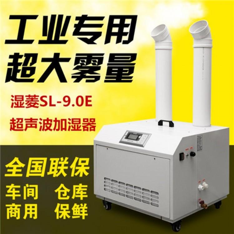许昌工业加湿器厂家