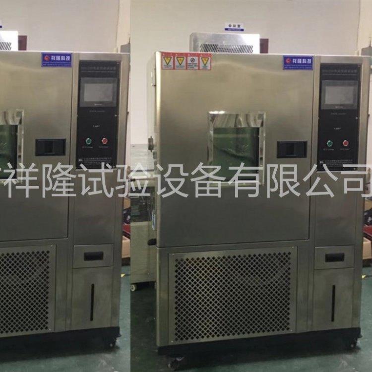 实力商家  不锈钢恒温恒湿试验箱  恒温恒湿试验机  高低温湿热试验箱