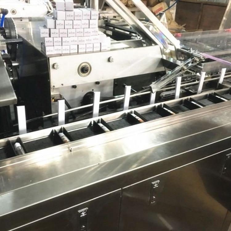 瓶装产品装盒机 袋装产品装盒机   全自动装盒机
