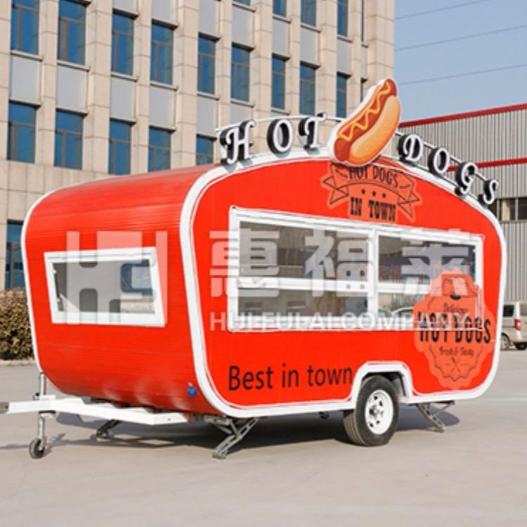 流动售货车,冰淇淋车,小吃车,惠福莱美食车