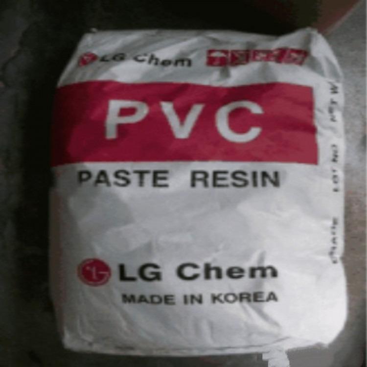 聚氯乙烯 LP170 高刚性 韩国LG聚氯乙烯 PVC塑胶原料