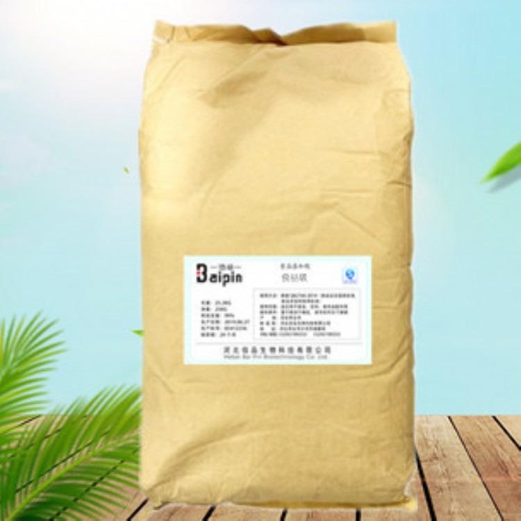 变性淀粉生产厂家 变性淀粉厂家 变性淀粉价格 食品级变性淀粉
