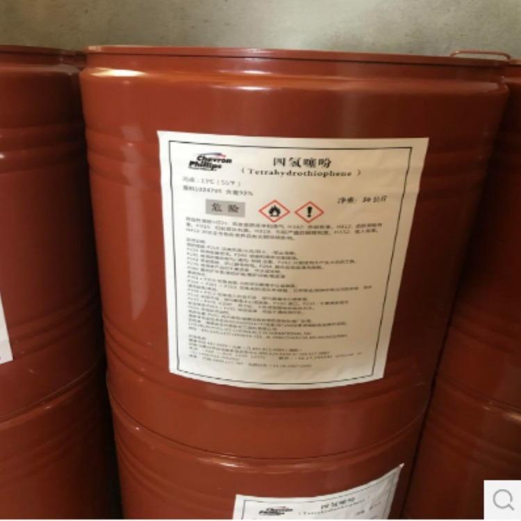 雪弗龙四氢噻吩厂家 进口雪弗龙四氢噻吩价格便宜 雪弗龙四氢噻吩现货供应110-01-0