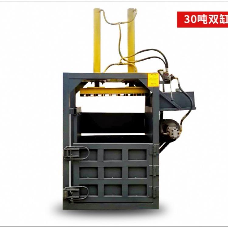 瑞轩机械 小型打包机厂家 自动打包机新型 最新液压打包机小型