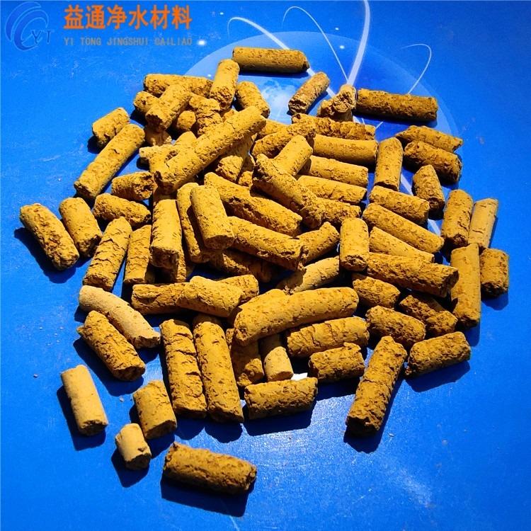 氧化铁脱硫剂 -高硫容氧化铁脱硫剂活性氧化铁脱硫剂 -干式脱硫剂