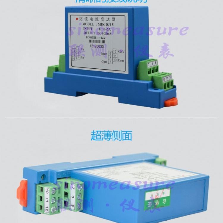 电压信号传感器 高频电流传感器 电流传感器选型