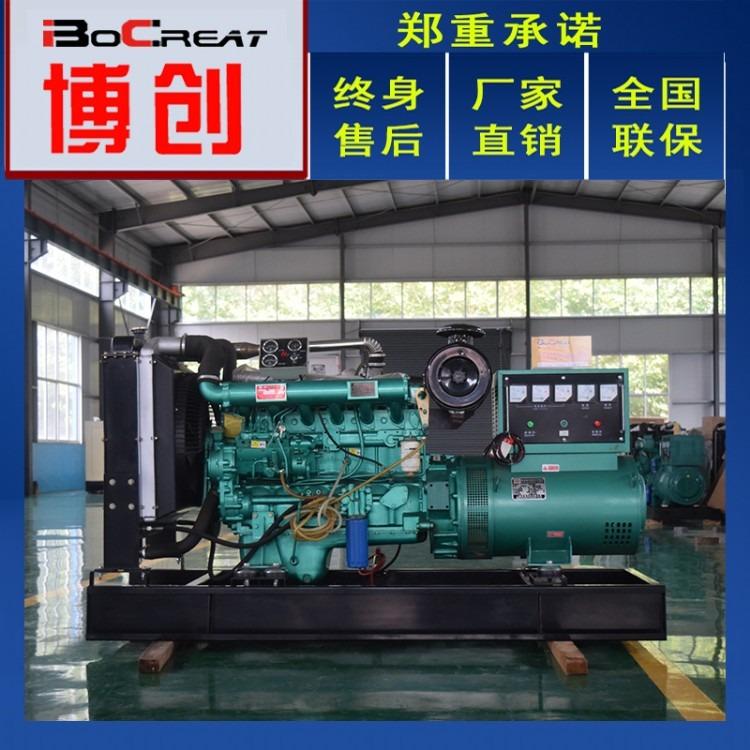 150KW发电机组 150kw柴油发电机组油耗 150千瓦潍坊动力里卡多系列柴油发电机组 交流发电机 电焊机适用
