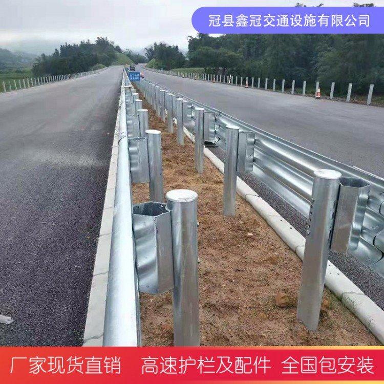 喷塑波形护栏板  高速公路护栏板    镀锌喷塑护栏板 护栏小件  中央隔离栏 三波形护栏