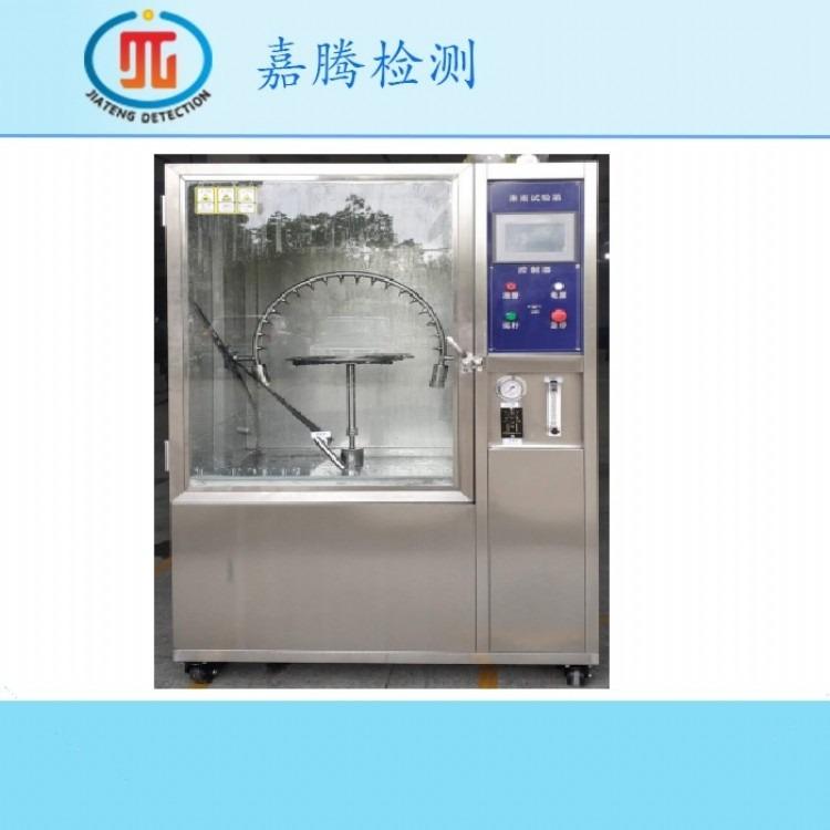 IP防水试验箱