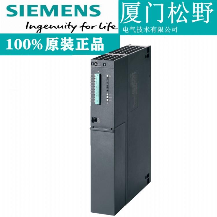 西门子6ES7455-1VS00-0AE0控制器模块 FM 455S,16 个步进脉冲控制器