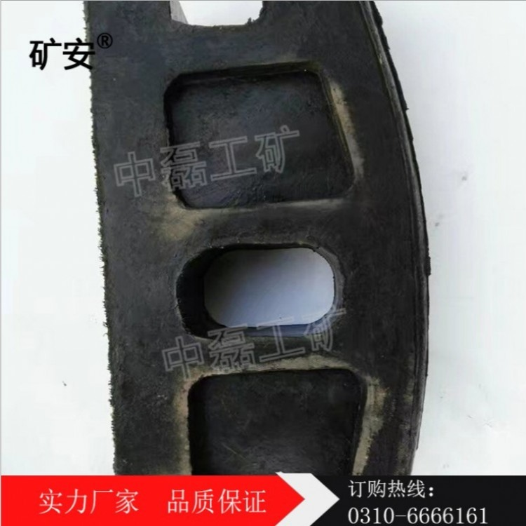 矿安橡 胶碰头 橡胶碰头 聚氨酯碰头 矿车碰头各种型号 厂家销售