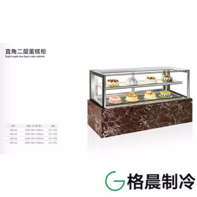 慕斯冷藏展示柜|台式蛋糕柜|1.2米寿司柜蛋糕柜