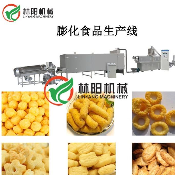 麦香鸡块设备 膨化食品生产线 双螺杆膨化机设备