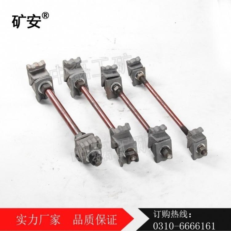 矿安生产 轨距拉杆43kg-1435轨距拉杆 30*1800轨距拉杆 拉杆厂家