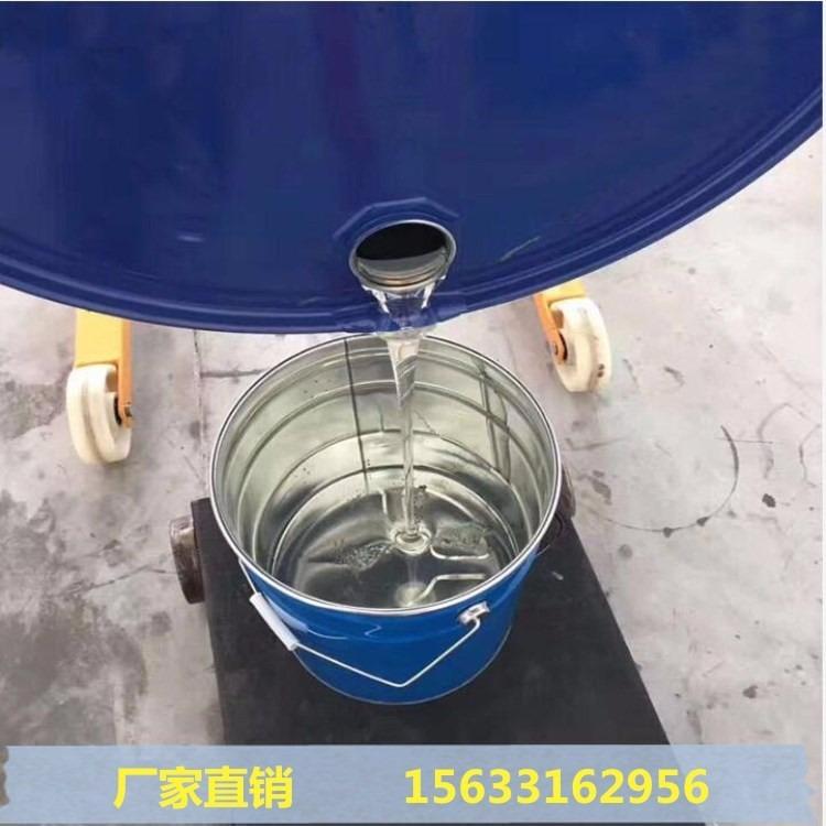 厂家直销 乙烯基树脂 双酚a型乙烯基树脂 乙烯基树脂固化剂