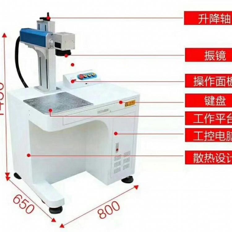 富阳CO2激光打标机激光镭雕机纽扣激光打字机工厂价甩卖