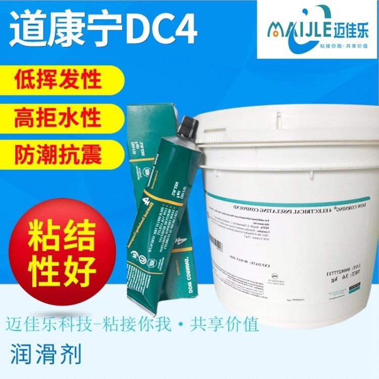 道康宁DC4有机硅复合物