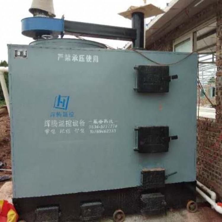 自动控温的养殖鸡舍加温设备 鸡舍加温设备可供3000平方米