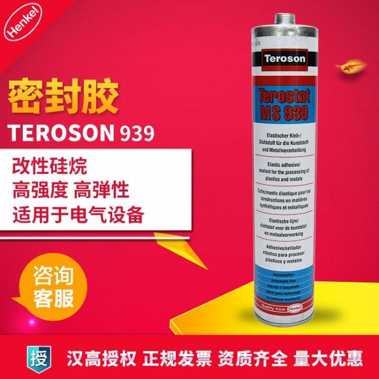 泰罗松ms939密封胶水 高弹性高粘度机械密封 改性硅烷密封胶939 310ml