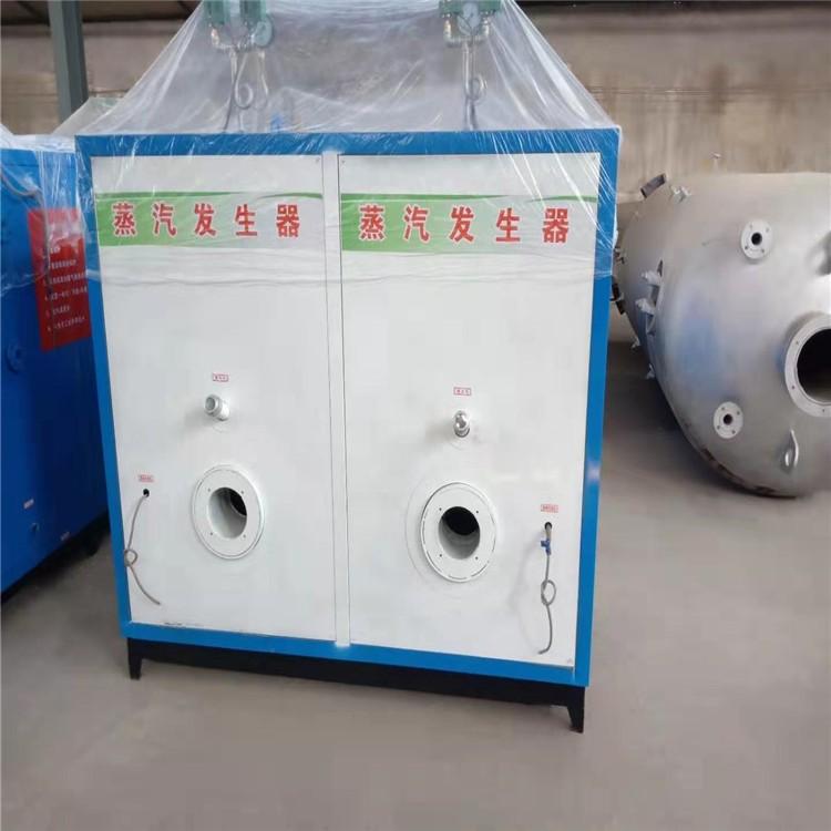 酿酒做豆腐蒸汽机--小型燃气蒸发器-酿酒用蒸汽发生器