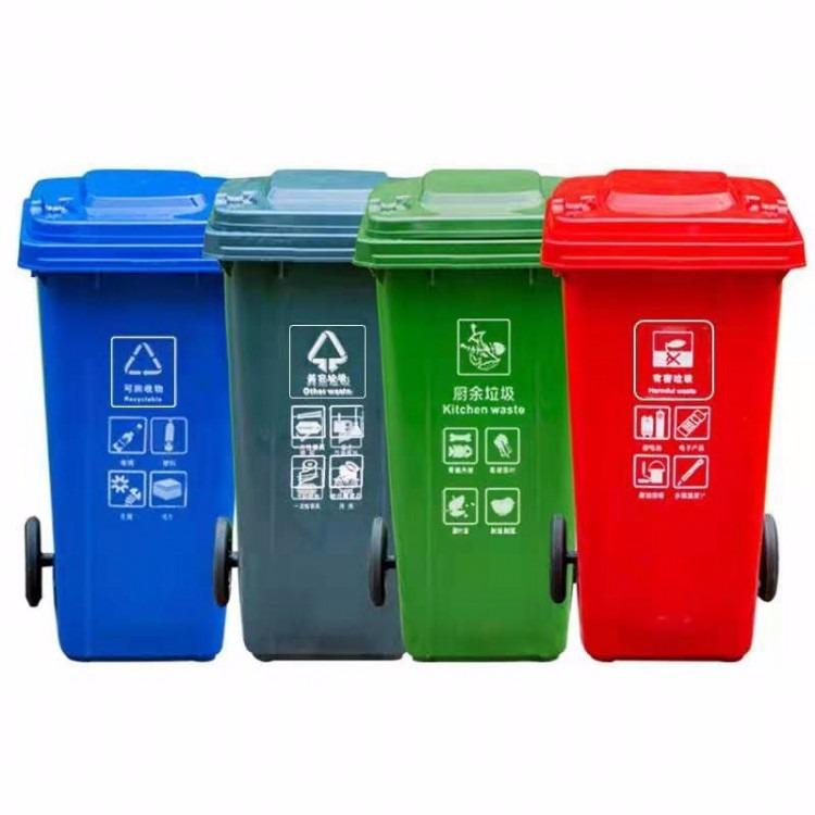垃圾桶厂家 垃圾桶多少钱一个