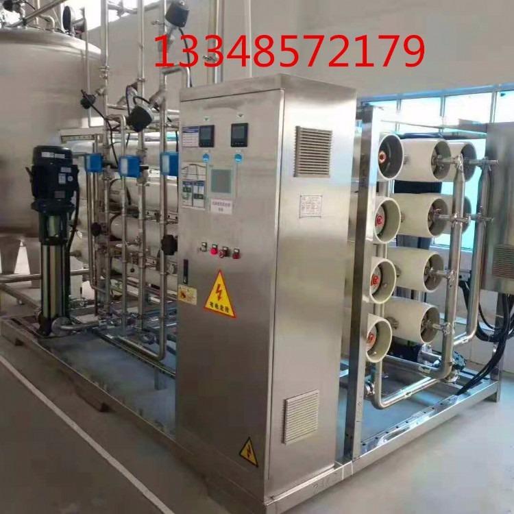 郑州水处理设备