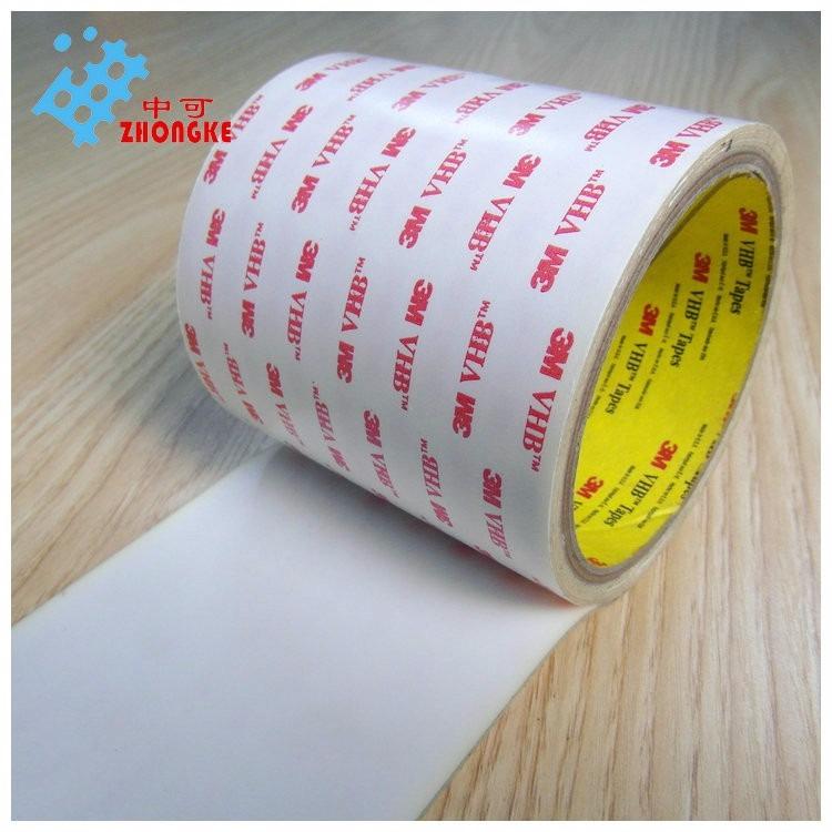 厂家供应3M双面背胶胶纸 3M棉纸易拉胶带 耐高温亚克力透明胶 3M单面胶 强力胶粘3M墙壁挂钩胶
