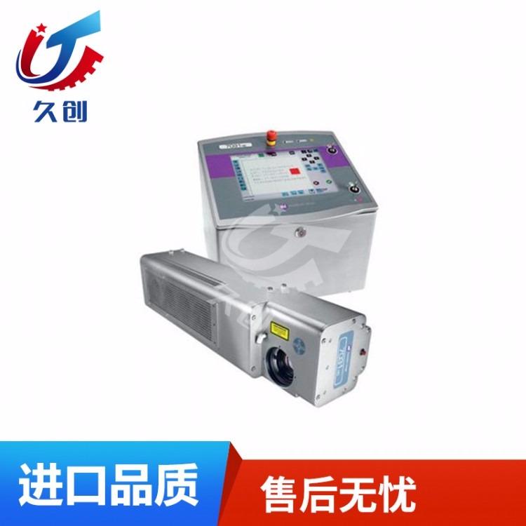马肯依玛士光纤F200激光喷码机 CO2二氧化碳C150激光喷码机 C305激光打码机