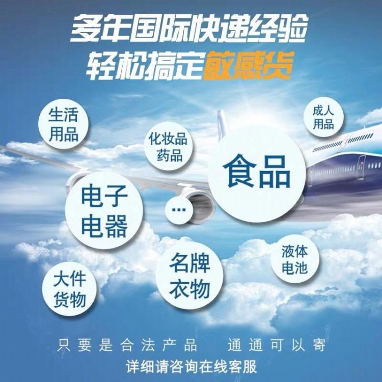 上海国际快递  DHL UPS  FEDEX联邦 TNT 国际EMS 空运特快 海运 铁路