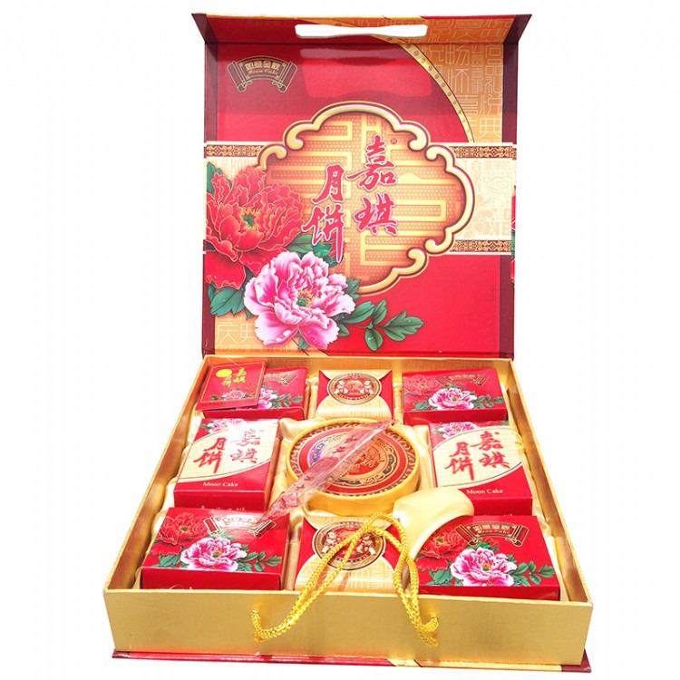 嘉琪月饼厂家如意金秋月饼九个装礼盒750g中秋节送礼福利月饼批发