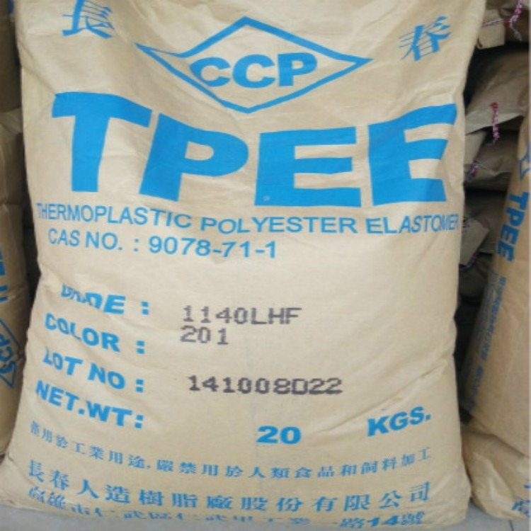 耐化学性 耐油性 弹性体 1172-201 ML TPEE耐疲劳性 高强度