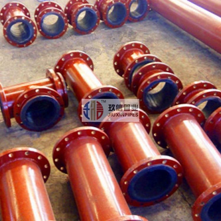 耐有机溶剂腐蚀衬胶管道耐腐蚀性能生产厂家优异性能