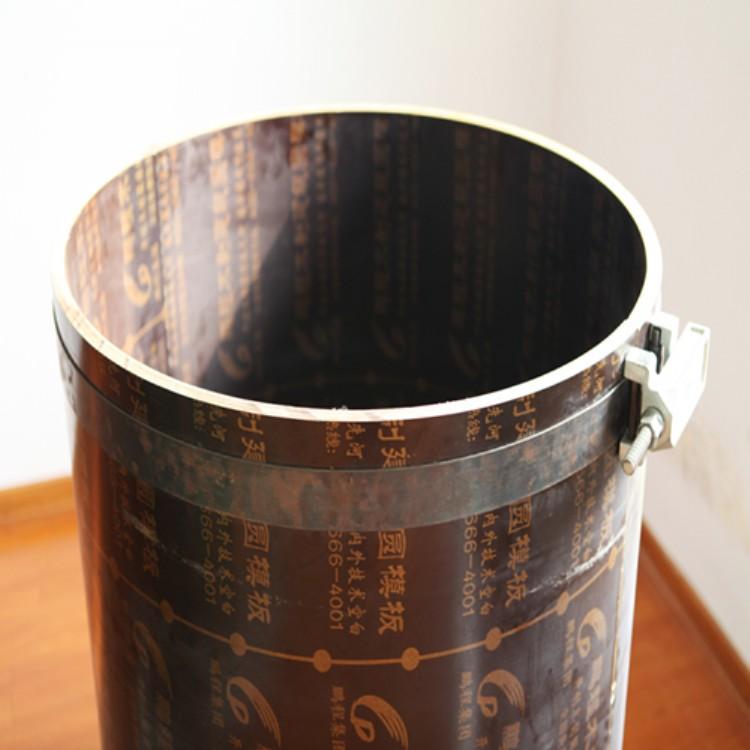 锦州圆柱木模板厂家-Oengcheng鹏程
