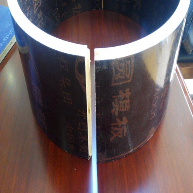 许昌定型圆柱模板厂家-方圆建筑模具