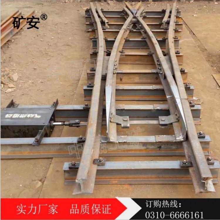 矿安铁路配件 道岔生产商 各种铁路配件专业定制 线路配件