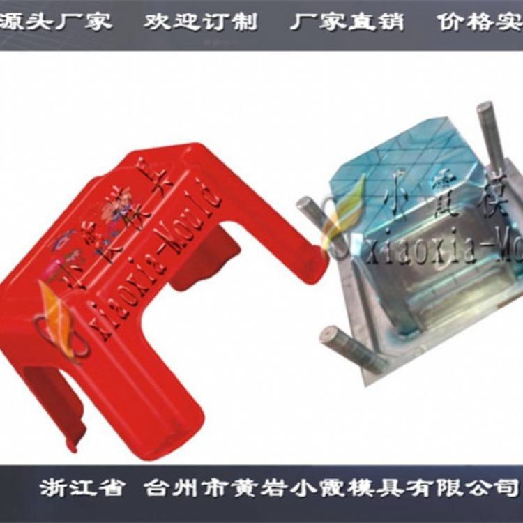 金牌工厂儿童塑胶凳子模具注塑模具30年老品牌