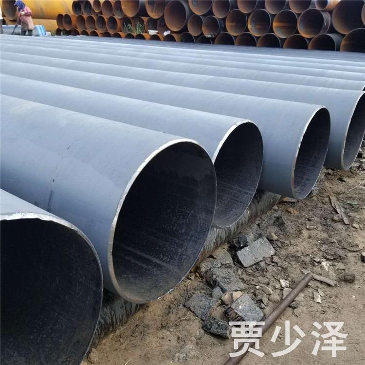天然气大口径直缝钢管 L360M天然气直缝钢管厂家天然气直缝钢管价格 天然气钢管厂