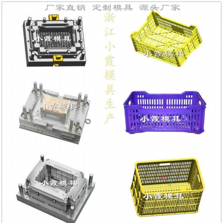 模具设计制造筐模具生产制造