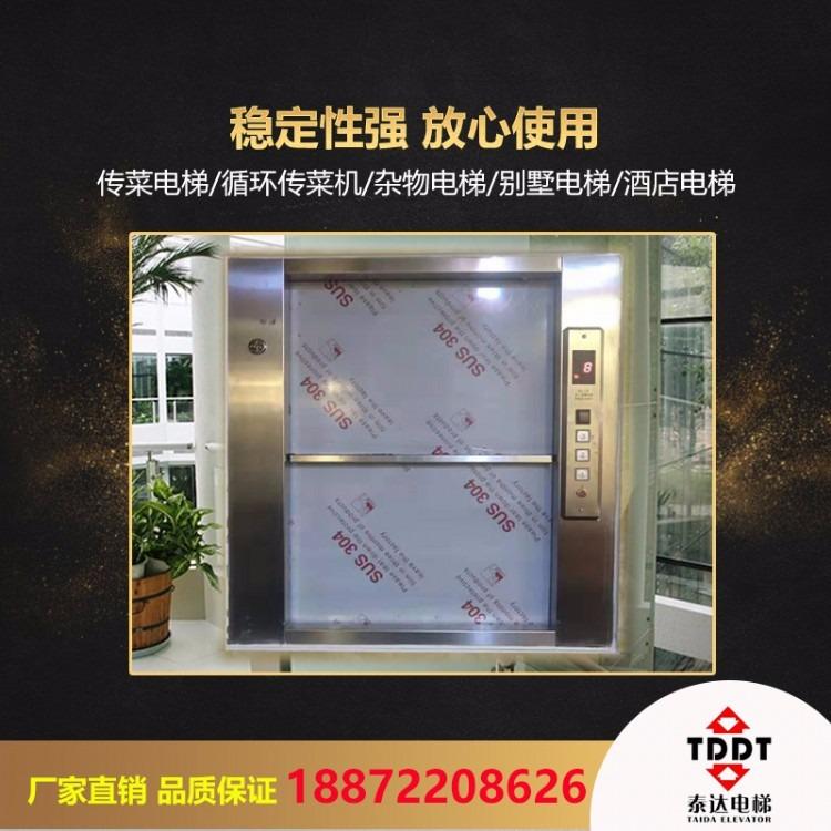 翔宇泰达 厂家直销 传菜机 传菜机原理 传菜机报价 武汉传菜机 性价比高 欢迎抢购
