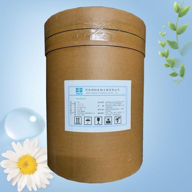 乳清蛋白生产厂家 食品级乳清蛋白厂家价格
